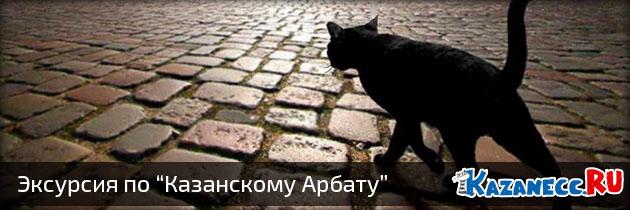 ulica_baymana_kazan