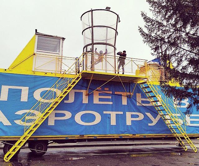 polety_v_aerotrybe_v_kazani-7
