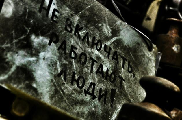 kvest-shaxta-kazan-lebyazhe-11