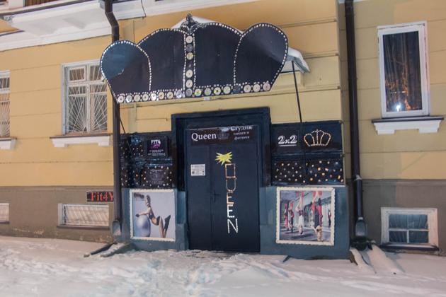 kvest-shpionskie-igry-kazan-11