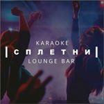 karaoke-bary-v-kazani-spletni