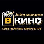 karaoke-bary-v-kazani-vkino