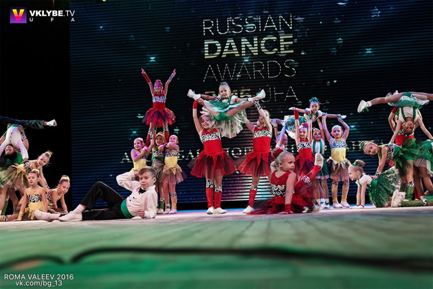 russian-dance-awards (10)