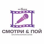 Лучшие Караоке-бары в Казани