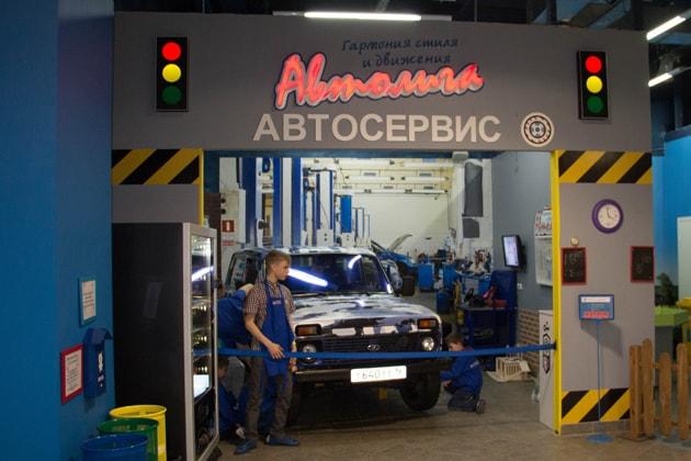 Фотообзор КидСпейс в Казани