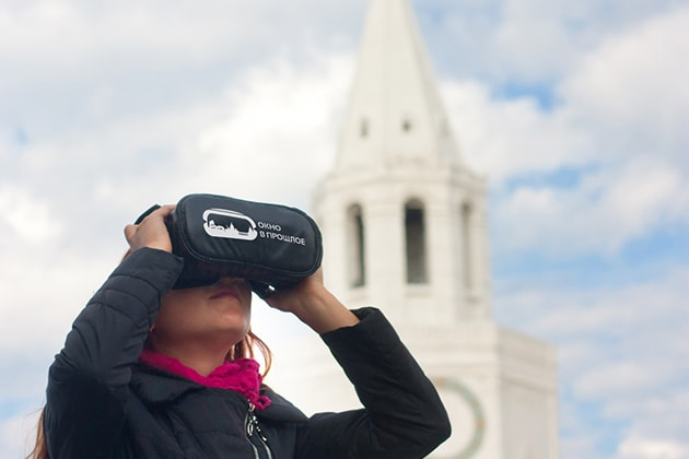 """Экскурсия с очками виртуальной реальности """"Окно в прошлое"""". Как это было..."""