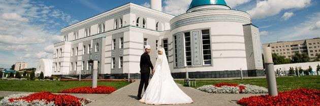 Где провести никах в Казани в 2021 г.? ТОП-10 мест