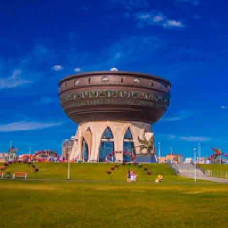 ЗАГС «Чаша» в Казани — Центр семьи Казан